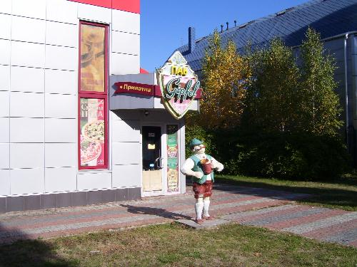 На улице Халаменюка