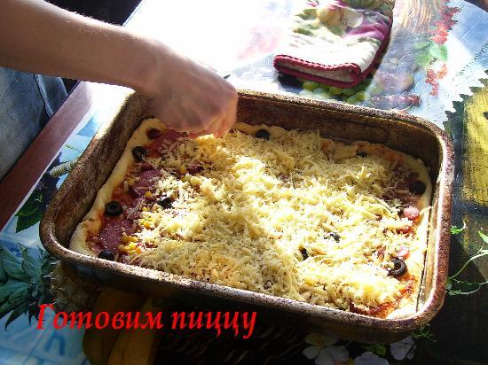 Готовим пиццу сами
