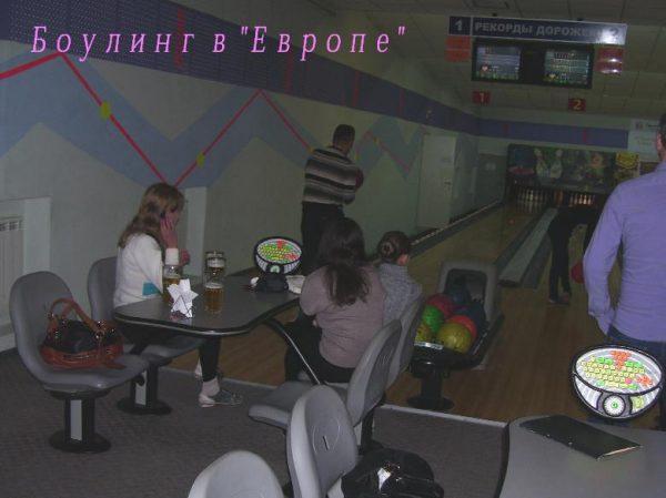 Боулинг в Кременчуге - активный отдых