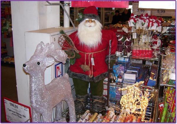 Дед Мороз в Fozzy