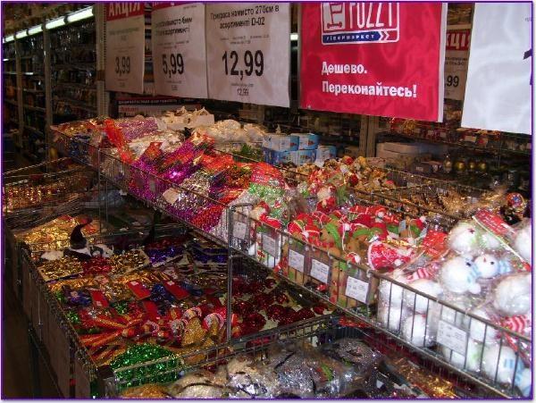 В супермаркет Fozzy  за покупками