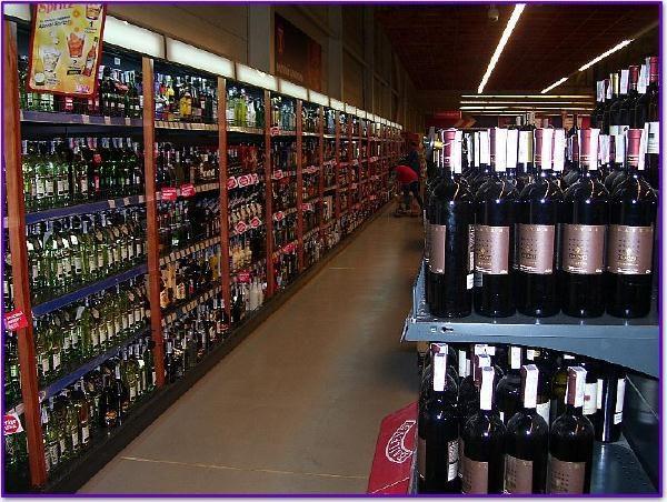 Алкогольные напитки в супермаркете Fozzy