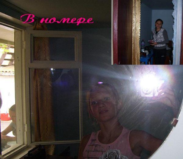 Снимаем комнату на улице Школьной
