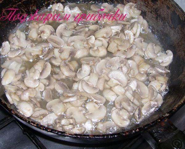 Поджариваем грибы для жаркого