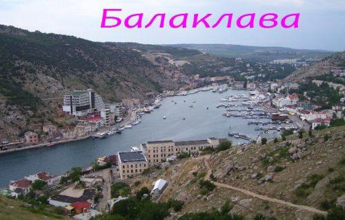 Balaklava1