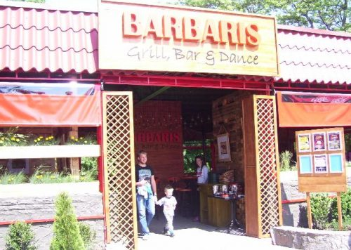 Барбарис - Гриль-бар