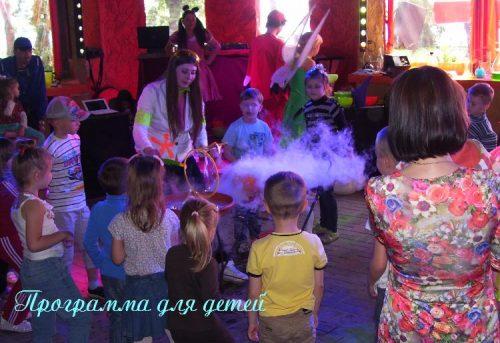 Детское шоу в Барбарисе