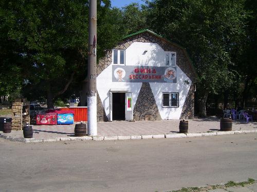 Винный магазинчик в Белгород-Днестровском