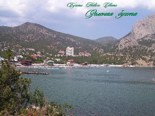 Зеленая бухта