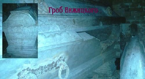 Гроб Вижицкого