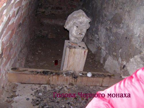 Голова черного монаха