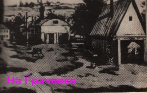 Завод Андера