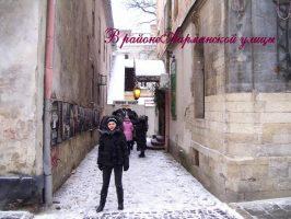 На Армянской улице