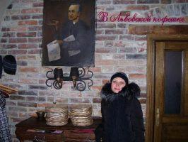 В Львовском кафе