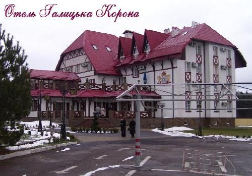Отель Галицька корона