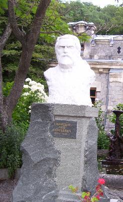 Памятник Л. С. Галицыну