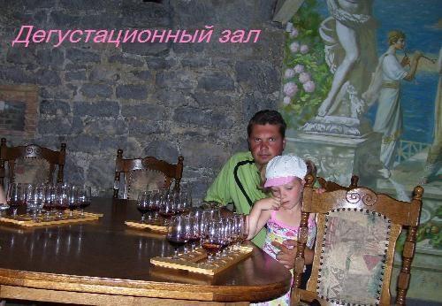 Дегустация на винзаводе