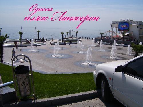 Ланжерон в Одессе