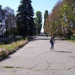 Главная аллея Приднепровского парка