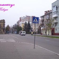 Улица Победы. Кременчуг