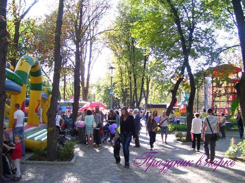 Детские аттракционы а Приднепровском парке