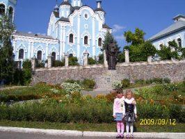 В Комсомольске