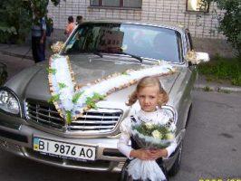 У дома невесты