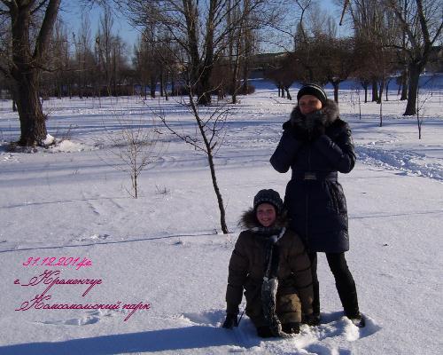 В Комсомольском парке