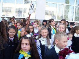 Выпускной у 4-б Кременчугской школы №16