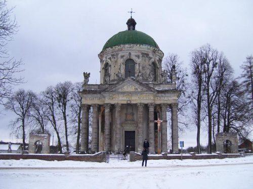 Костел Воздвижения и Святого Иосифа