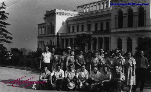 Ливадия в 50-е годы