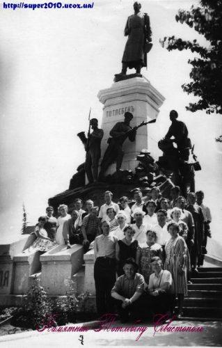 Севастополь. Памятник Тотлебену