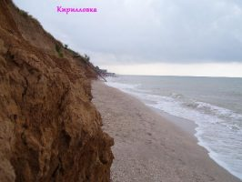 Кирилловка. пейзаж