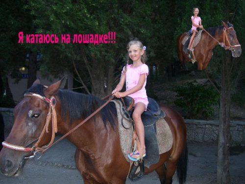 На лошади по Симеизу