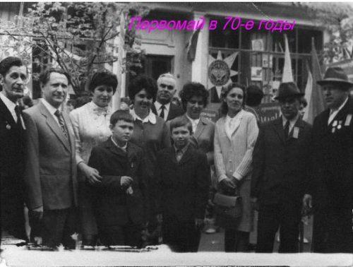 Первомайская демонстрация в 70-е годы