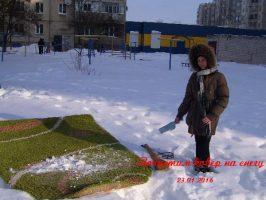 Выпал снег в Кременчуге