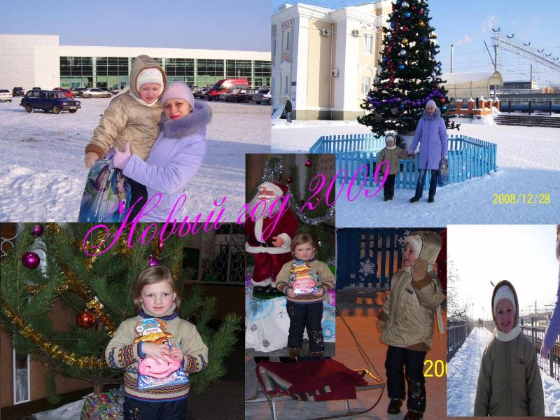 Фотоальбом. Зима 2009 в Кременчуге