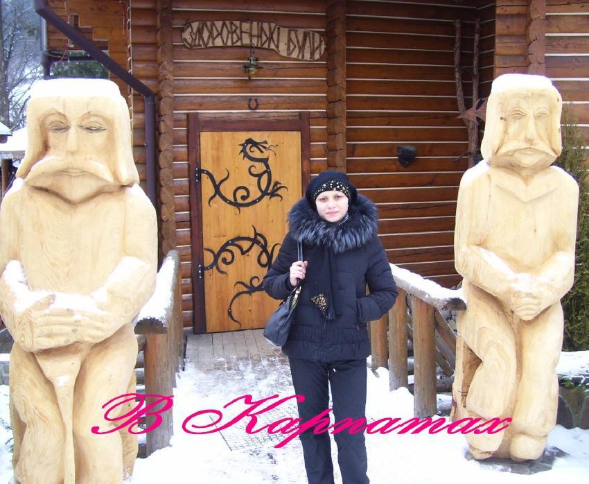 Экскурсия в Карпаты