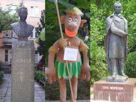 Скульптуры Ялты