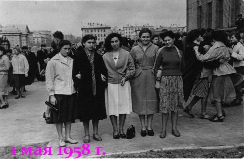 1 мая 1958 года