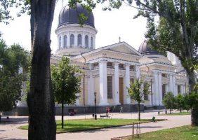 Центр Одессы. Обозрение