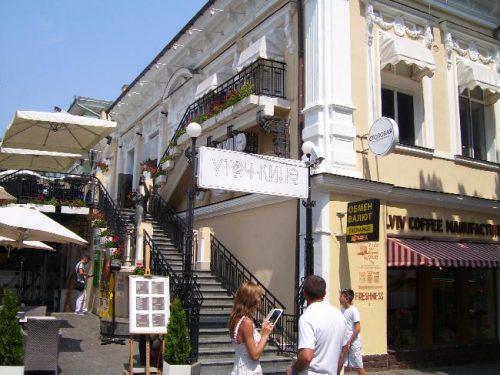 Столовая -ресторан в Одессе