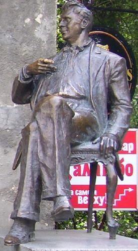 Статуя в Гурзуфе