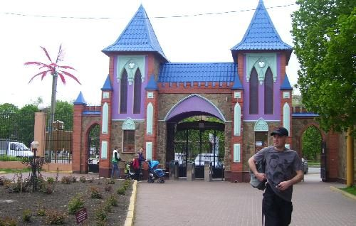 Дендропарк в Кропивницком