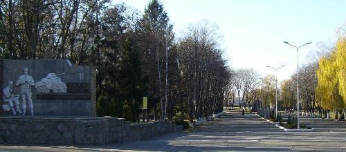Региональный ландшафтный парк Кагамлицкий