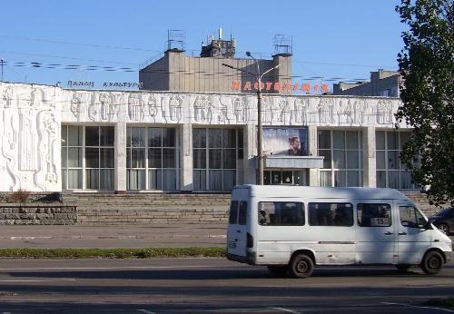 """Дворец культуры """"Нефтехимик"""""""