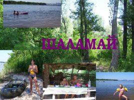 Шаламай -остров на Днепре в Кременчуге