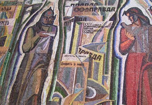 Гражданская война в Кременчуге