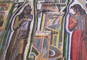Гражданская война 1918-1920 в Кременчуге.
