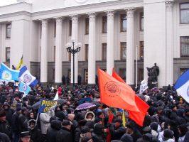Митинг Всеукраинской акции профсоюзов